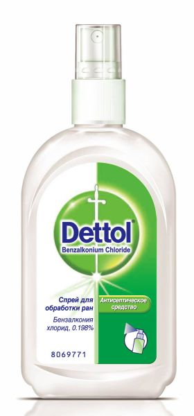 New from Dettol: Spray wounds